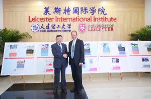 Professor Paul Boyle with Party Secretary Wang Hansong of Dalian University of Technology at the inauguration of the Leicester International Institute with DUT